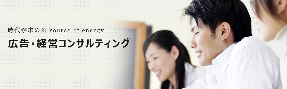 早稲田宣伝会議